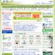 狭山市公式ホームページ