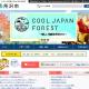 所沢市公式ホームページ