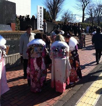 seijinshiki_v2