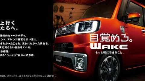 新車購入・車検・板金 ー 粕谷自動車
