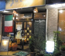 イタリアンレストランgatto