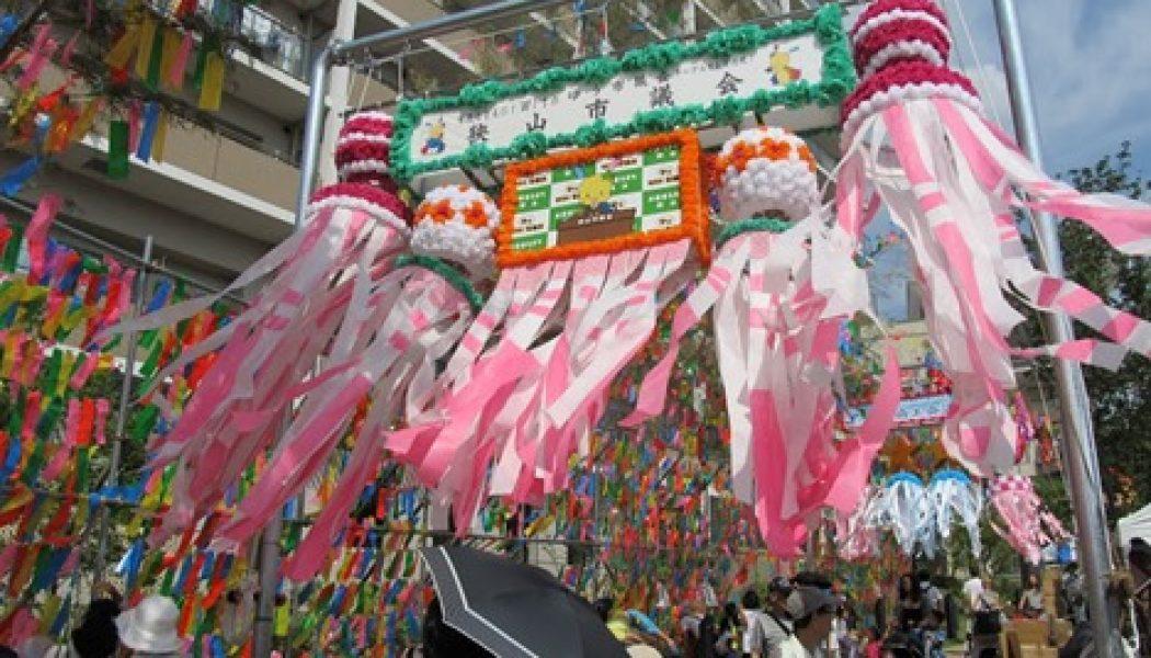 狭山の夏!狭山入間川七夕祭り。今年は駅前に沢山の短冊。