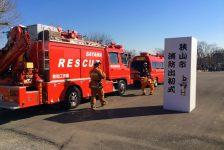 平成26年度狭山市消防出初め式に多くの人