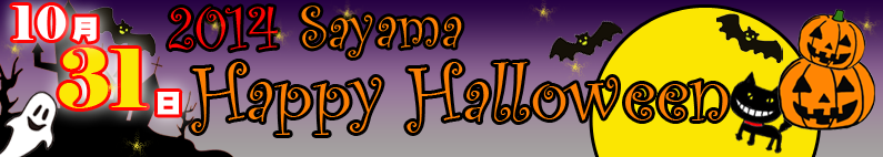 halloween1031
