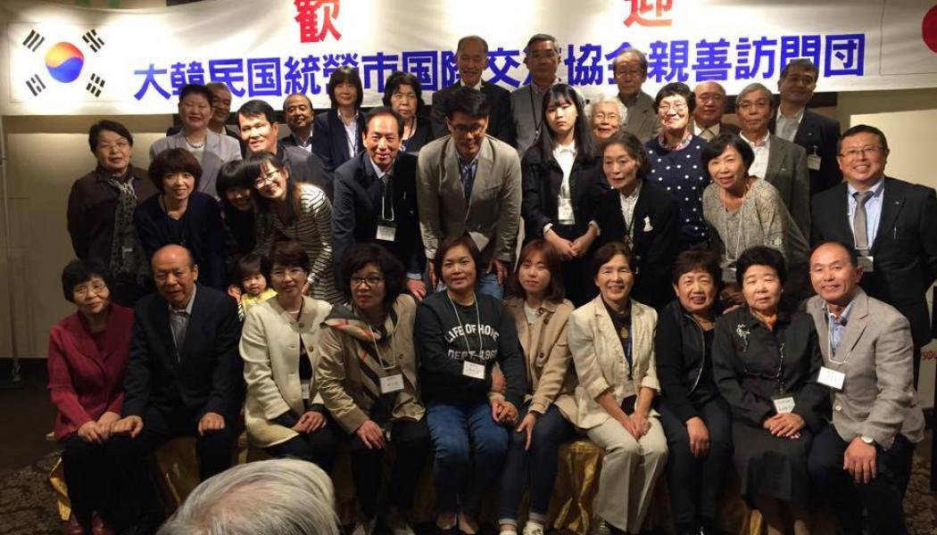 狭山市の姉妹都市、韓国「統営市」から親善訪問団が来日。@アイサヤマ