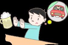 やまない飲酒運転。狭山市でトラックに正面衝突。