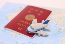 パスポートセンター 狭山市