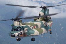 入間基地にて一般向けに輸送ヘリコプターでの体験飛行募集中。