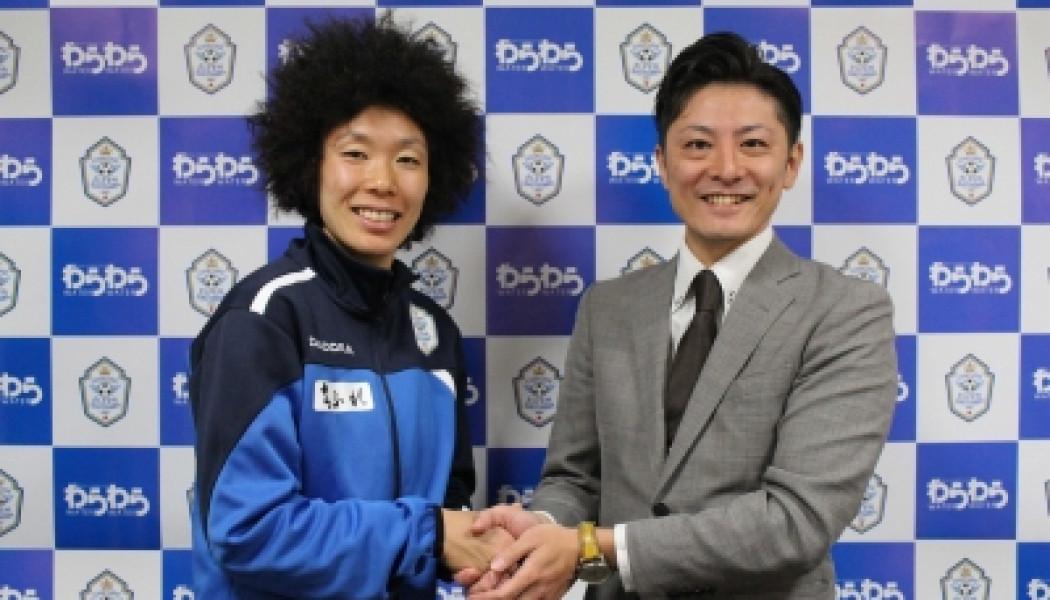 なでしこ1部リーグ昇格のエルフェン埼玉に新規サプライヤー。