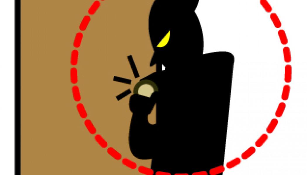 広瀬東地内で9月21日深夜の時間帯に不審者が住宅内に侵入