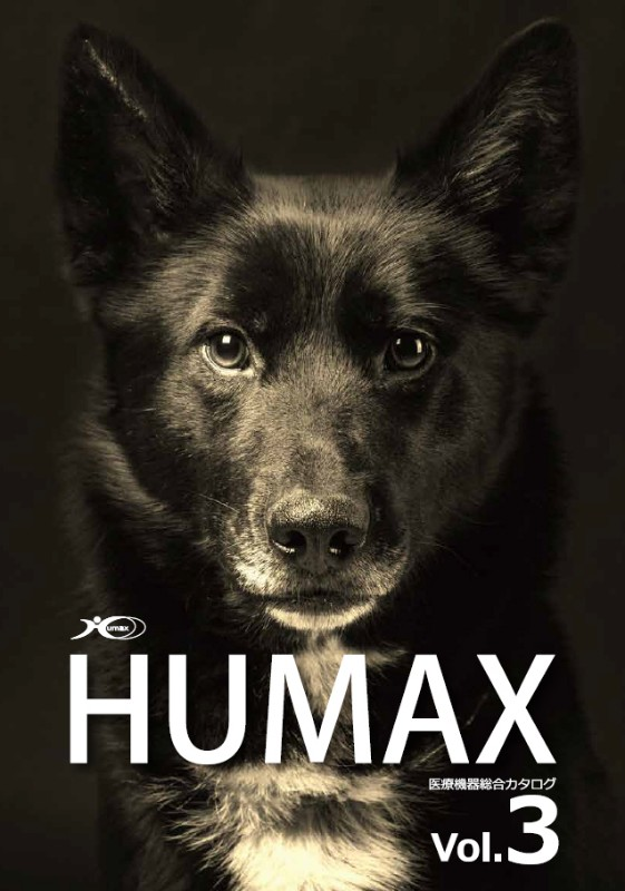humax-vol3-thumb-1