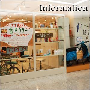 sub_information_photo