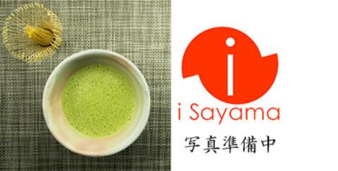 宮岡園製茶