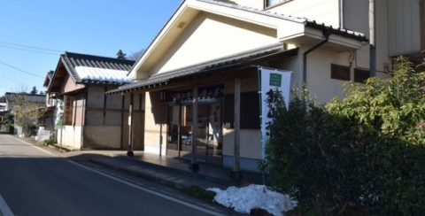 奥冨製茶工場寿園