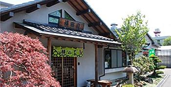 yokotaen_ocha