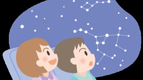 「桜咲くプラネタリウム」中央児童館で開催