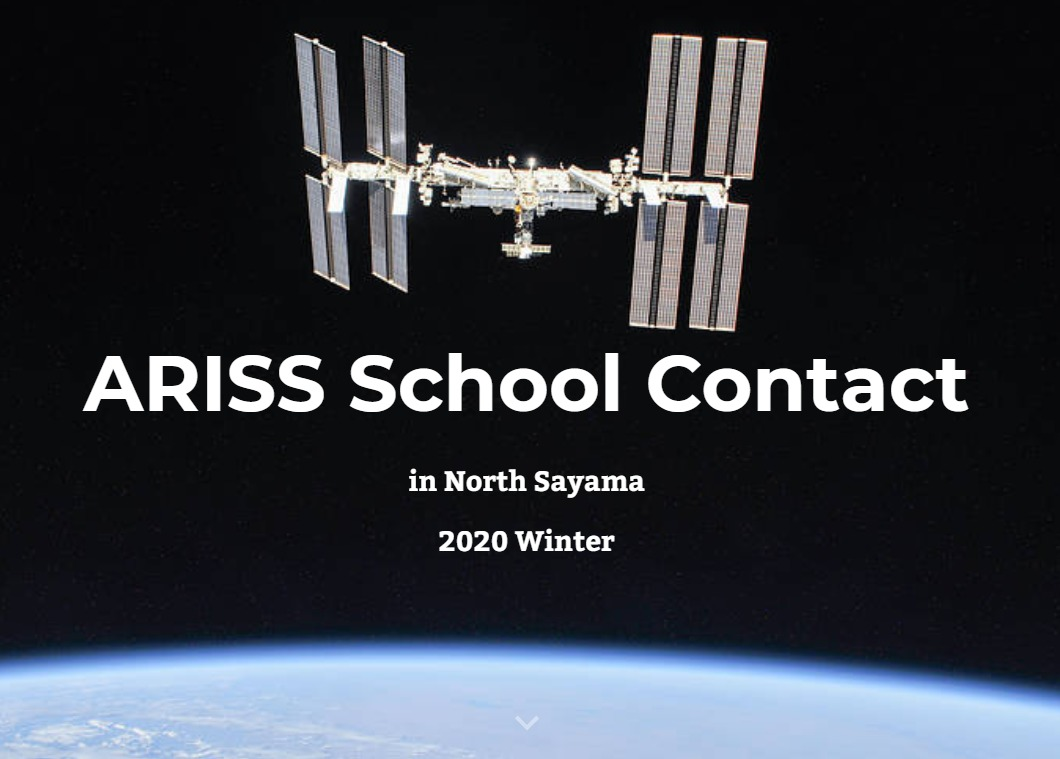ARISS School Contact
