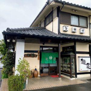 狭山市 そば処 更科 i-Sayama