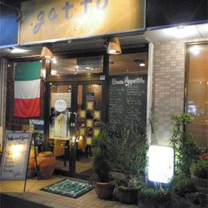 イタリアンレストラン・ガット 埼玉県狭山市