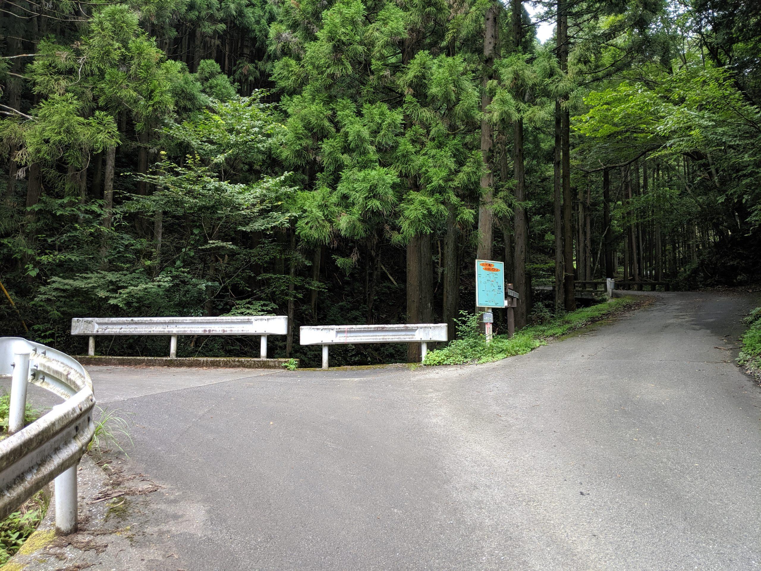 i-Sayama 入間川を源泉をたどる旅