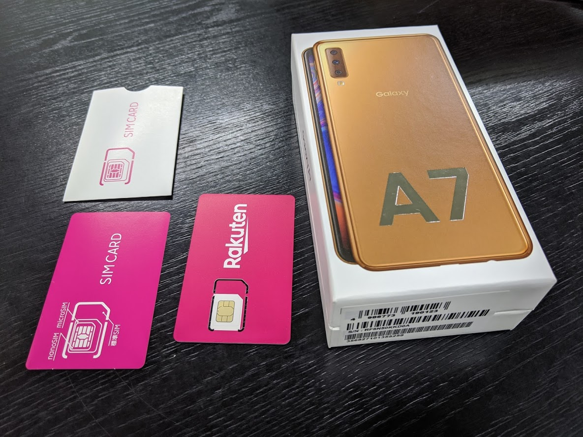 i-Sayama Rakuten-mobile